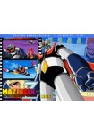 Mazinger Z - Box 3 (Blu-Ray)