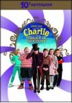 Charlie Y La Fábrica De Chocolate (Ed. 10º Aniversario)
