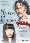 El Mundo De Kanako