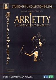 Arrietty Y El Mundo De Los Diminutos (Blu-Ray + Dvd + Libro) (Ed. Coleccionista)
