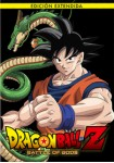 Dragon Ball Z : La Batalla de los dioses (Battle Of Gods) (Ed. Extendida)
