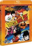 Dragon Ball Z : Devolvedme A Mi Gohan + El Más Fuerte Del Mundo (Blu-Ray)