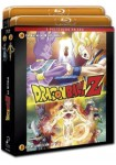 Dragon Ball Z : Battle Of Gods / La Resurrección De F. (Blu-Ray)