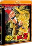 Dragon Ball Z. Película 13: ¡La Explosión Del Puño Del Dragón! Si Goku No Puede Hacerlo ¿Quién Lo Hará? (Blu-Ray)