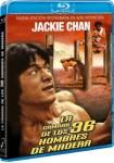 La Cámara De Los 36 Hombres De Madera (Blu-Ray)