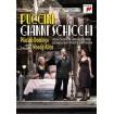 Gianni Schicchi: Plácido Domingo DVD