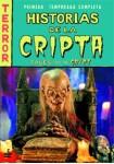 Historias De La Cripta - 1ª Temporada