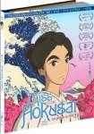 Miss Hokusai (Blu-Ray + Dvd Extras) (Ed. Libro)