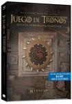 Juego De Tronos - 5ª Temporada (Blu-Ray) (Ed. Metálica)