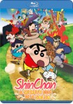 Shin Chan : El Secreto Está En La Salsa (Blu-Ray)