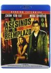Asesinos de Reemplazo (Blu-Ray)