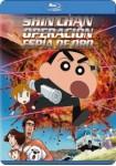 Shin Chan : Operación Espía De Oro (Blu-Ray)