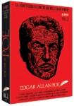 Pack Edgar Allan Poe: La Adaptación al Cine de sus Relatos de Terror - Volumen 2