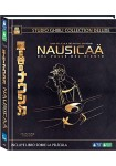 Nausicaä Del Valle Del Viento (Blu-Ray + DVD + Libro) (Ed. Coleccionista)