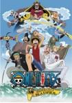 One Piece - Película 2 (Aventura en la isla Espiral)
