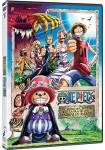 One Piece - El Reino De Chopper En La Isla De Los Animales Raros