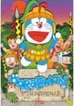 Doraemon y el Imperio Maya