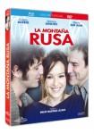La Montaña Rusa (Blu-Ray + Dvd)