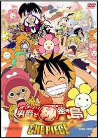 One Piece - El Barón Omatsuri Y La Isla De Los Secretos