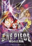 One Piece - La Maldición De La Espada Sagrada