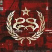 Hydrograd: Stone Sour CD