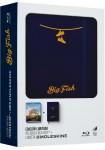 Big Fish (Blu-Ray) + Libreta Moleskine Diseño Exclusivo (Ed. Limitada) (240 pags - 21cm x 13cm)