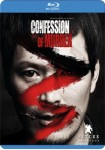 Confession Of Murder (V.O.S.) (Blu-Ray)