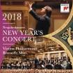 Concierto de Año Nuevo 2018 CD(2)