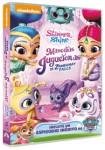 Shimmer & Shine 5 : Mascotas Juguetonas De Zahmaray Falls